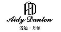 爱迪丹顿高档时尚男装品牌