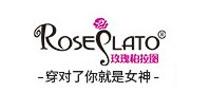 玫瑰柏拉图