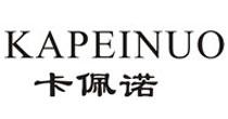 卡佩诺 - KAIPEINUO