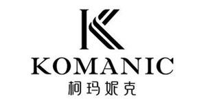 广州柯玛妮克鞋业有限公司