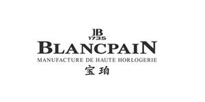 Blancpain宝珀