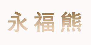 济南彩石镇T100品牌童装折扣尾货批发童装3元一件