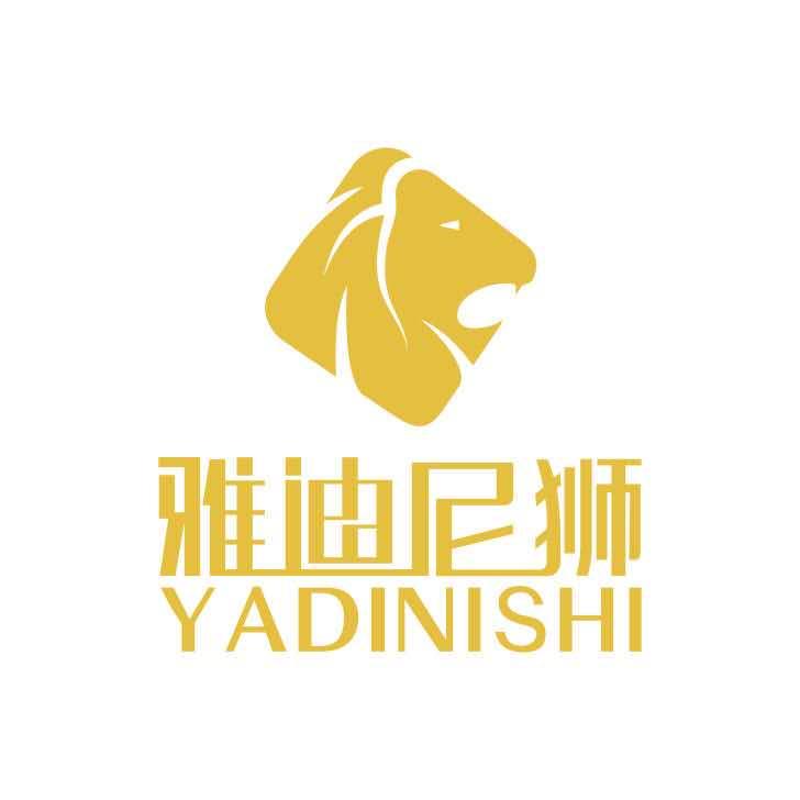 雅狮企业发展(上海)有限公司