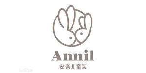 深圳市安奈儿股份有限公司