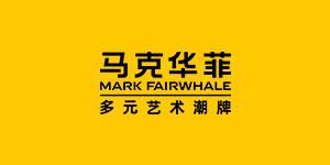 马克华菲(上海)商业有限公司