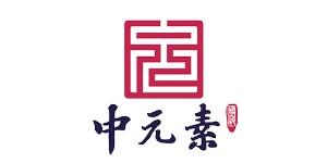 中元素文化科技(厦门)有限公司
