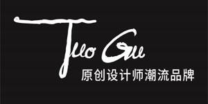 廣州市無痕創意設計有限公司