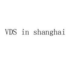 VDS in shanghai