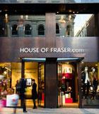 千百度或将收购House Of Fraser股份  预计全面开拓千百度市场