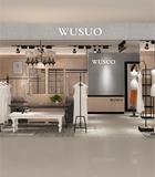 WUSUO�o索创意女装 重庆店5月20号开业 不见不散