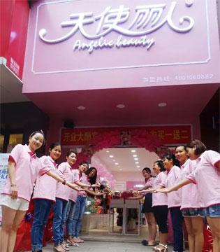 天使丽人内衣品牌首入广西 贵港两店齐开