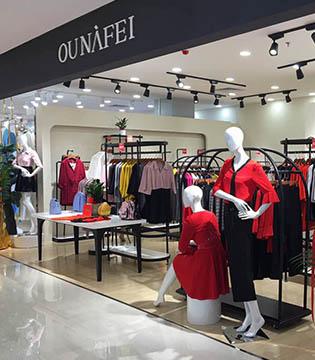 祝贺OUNAFEI欧娜菲时尚女装观澜店隆重开业!