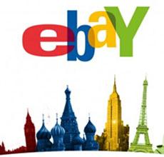 eBay 2016�������ȲƱ����� ȫ���Ծ��Ҹߴ�1.65��