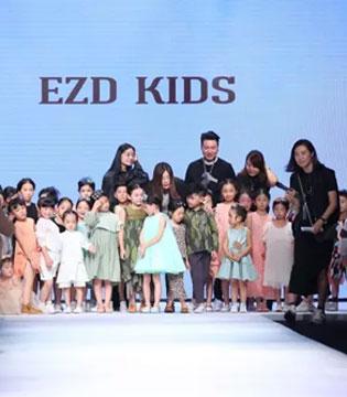 EZD KIDS惊艳亮相上海时装周