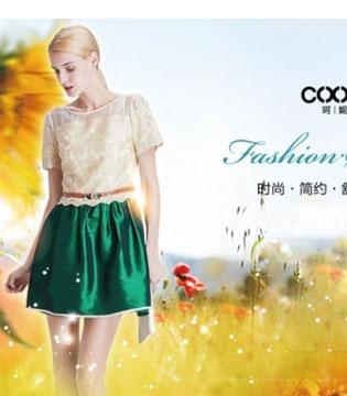 COOZIC珂妮卡女装2017年夏季新品发布会11月28日召开