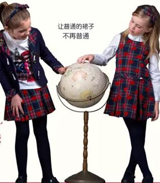 ivyhouse常春藤2016冬季新品独具匠心