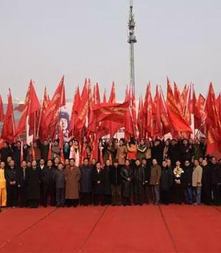 衣门雅集  雷锋联盟志愿者服务团授旗仪式在京盛大举行