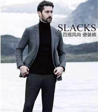 Men s Style  千面自我百搭风尚  JOEONE便装裤
