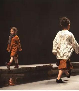 热烈祝贺泉路暇步士童装专柜开业啦!