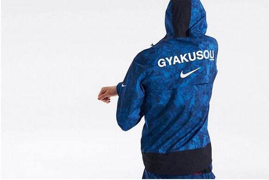 Nike与日本设计师高桥盾的联名新作已出强化运动