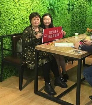 喜迎贵州李姐加入格蕾斯旗下薇妮兰女装品牌