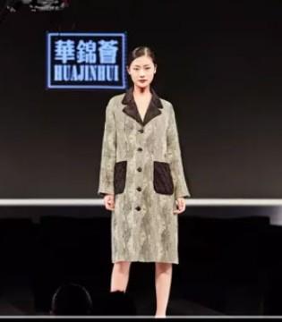 国际时尚与中国风的融合 是未来的一种潮流趋势