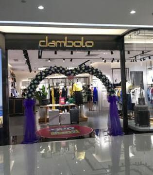 丹比奴店铺首家推行高科技试衣体验 引领时尚新生活