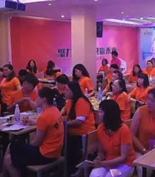 热烈庆祝新加坡易缇秀新疆第六届培训会圆满成功