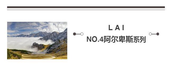 "LAI睐2017秋冬大片赏析——""印迹""(图20)"