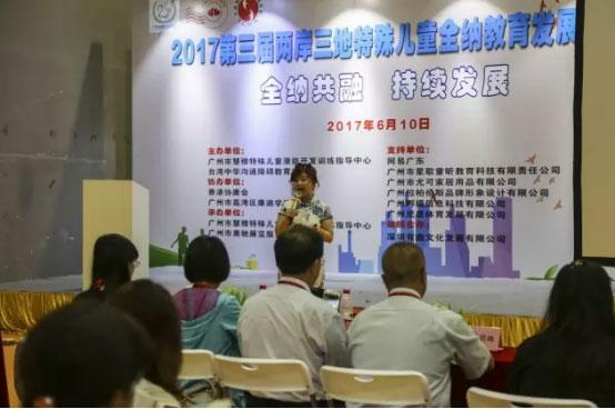 2017广州第八届华南国际幼教展圆满落幕,感恩与您一同见证精彩盛会!