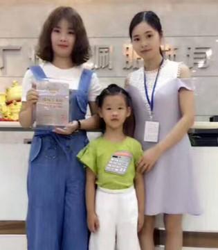 热烈庆贺魏小姐成功签约艾丽哲Ailizhe旗下精品店