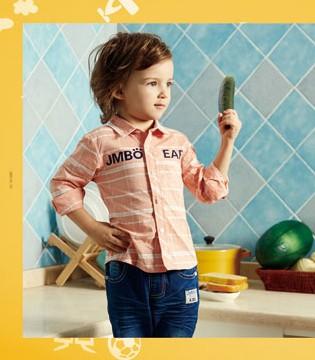 杰米熊秋季时尚童装搭配 这样穿真的很帅哦