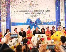 易缇秀新加坡圣淘沙旗舰店盛大开业