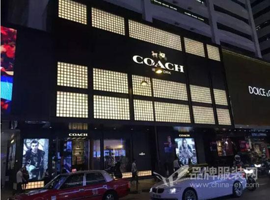 Coach发布财报 去年销售额无增长导致股价暴跌15%