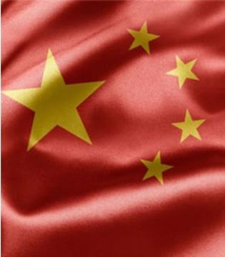 """出口国外的""""中国制造""""服装实际上是在朝鲜生产的"""