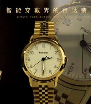 气死我了 刚买完劳力士你给我出这款手表