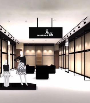 MIREDAR觅玛女装平顶山中心商城店开业在即 敬请期待