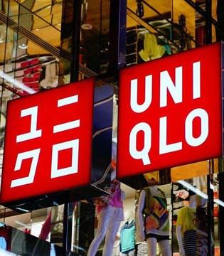 一周消费热点:Coach业绩未达标 优衣库要在中国开1000家店