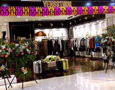 时尚来袭 VENSSTNOR品牌牡丹江百货大楼店盛装亮相