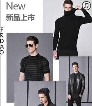 FARADEAO法拉狄奥 2018春夏新品发布会暨订货会邀请函