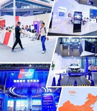 KONZEN&DILI 魅力亮相2017上海国际商业年会