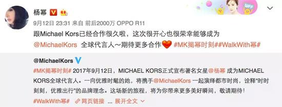 "Michael Kors发力中国市场 抢走了""带货女王"""