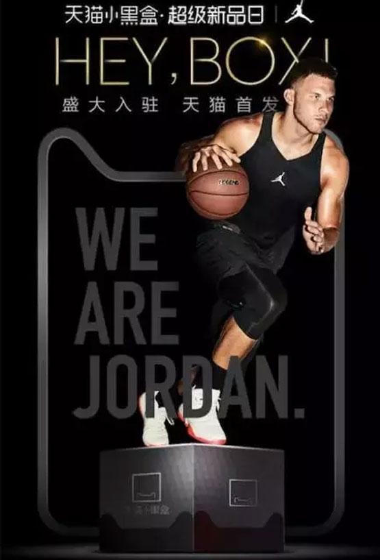Adidas超越Jordan成为美国第二 赢在哪里