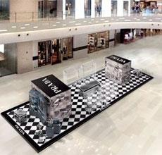 Prada将在上海iapm开限时店 只卖男士旅行和配饰