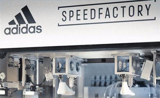 Adidas用机器人造的跑鞋在伦敦发售 之后还有上海版