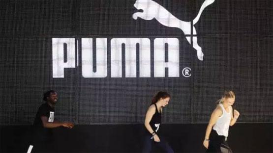 Puma第三季度销售额大涨 欧舒丹上半年销售额达5亿欧元