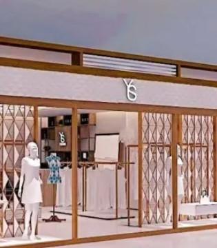 热烈祝贺雨珊品牌女装 江苏扬州店将于12月24日开业