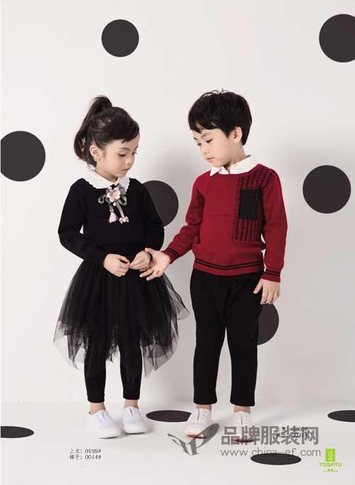 土巴兔童装搭配方案最实用 时尚与保暖兼具哦