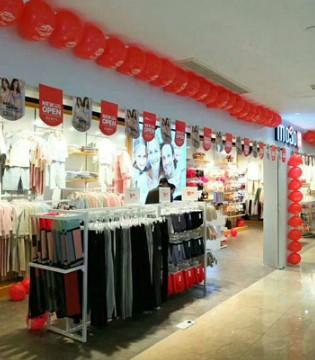 圣诞来袭 美季美优宁波天伦时代广场店盛大开业!