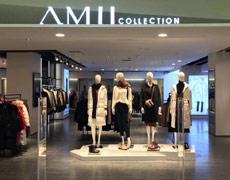 圣诞喜讯!AMII女装天津世纪欣都店即将开业!